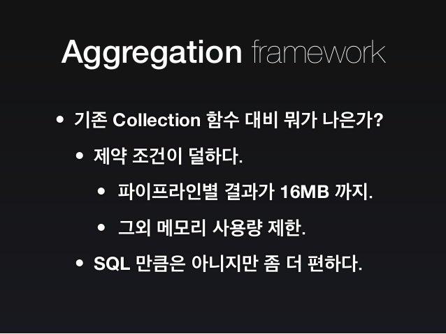 The MongoDB Strikes Back / MongoDB 의 역습 Slide 60