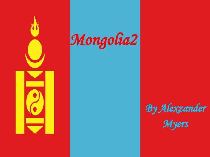 Mongolia2 By Alexzander Myers