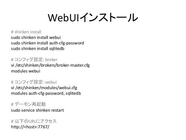 http://www.rohit.io/blog/rip-nagios-hello-docker-shinken.html