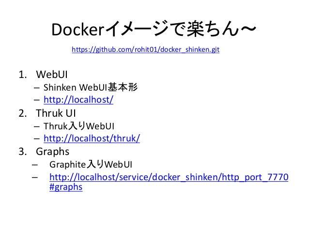 使えそう?なプラグインたち • ホスト管理系 – import-aws • 監視系 – booster-nrpe – linux-snmp – linux-ssh
