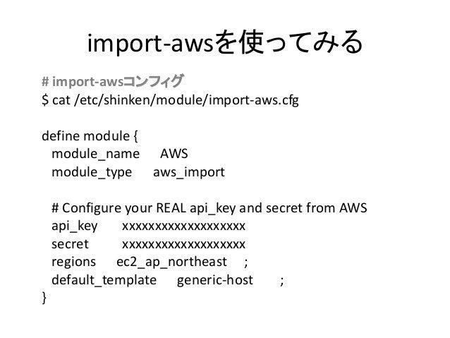 """import-awsを使ってみる default_template名 """"use"""" タグの値 """"EC2"""" 固定"""