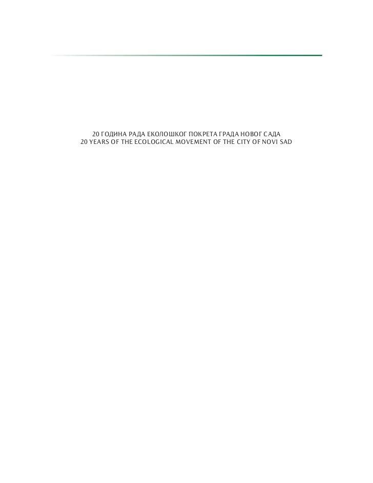 20 GODINA RADA EKOLO[KOG POKRETA GRADA NOVOG SADA20 YEARS OF THE ECOLOGICAL MOVEMENT OF THE CITY OF NOVI SAD