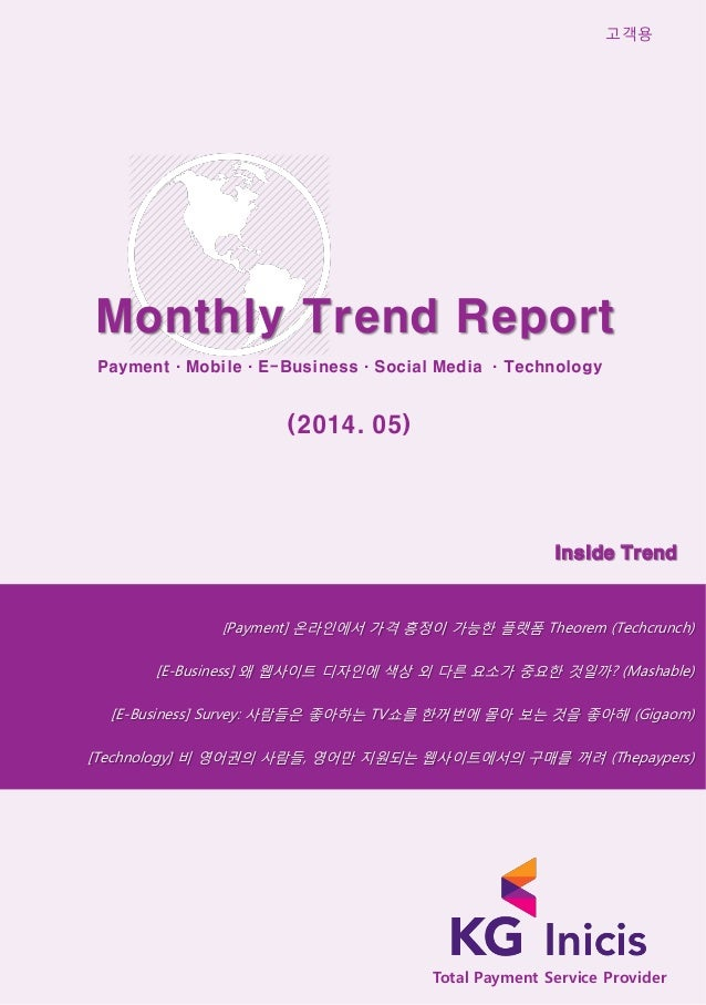 Monthly Trend Report Payment·Mobile·E-Business·Social Media ·Technology Inside Trend Total Payment Service Provider 고객용 (2...