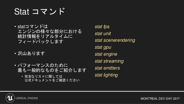 Ue4 Statfps