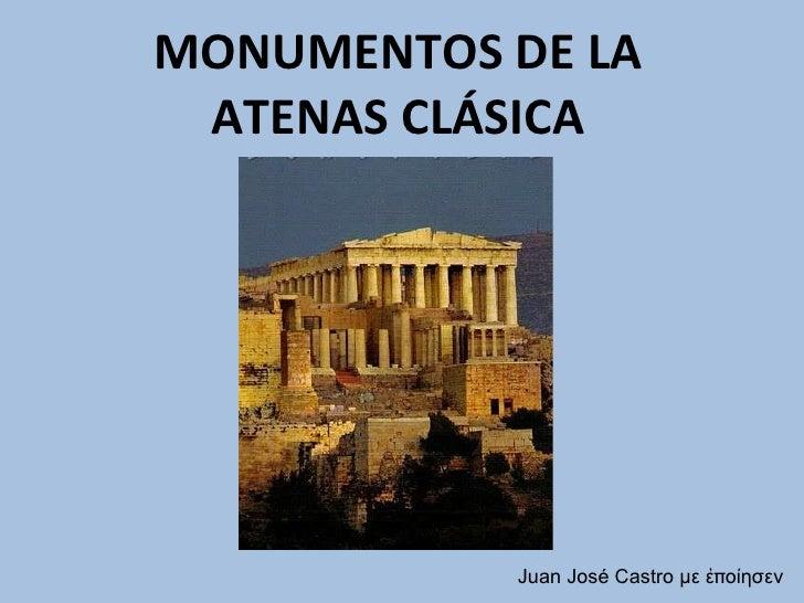 MONUMENTOS DE LA ATENAS CLÁSICA Juan José Castro  με ἐποίησεν