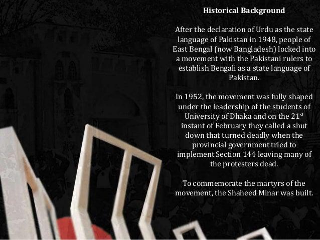 Monuments of bangladesh