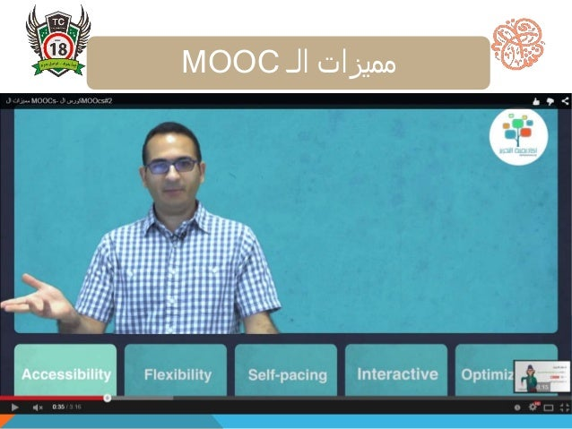 نوعي دورات تقدم ، المفتوح للتعلم عربية منصة هيفي ة مجاالتهم هذا في ومتخصصين خبراء ومن مجا...