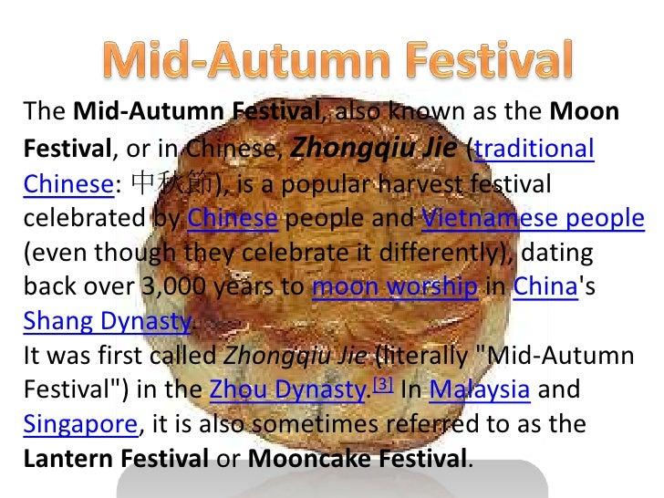 Mooncake presentation and charity mid autumn toneelgroepblik Image collections