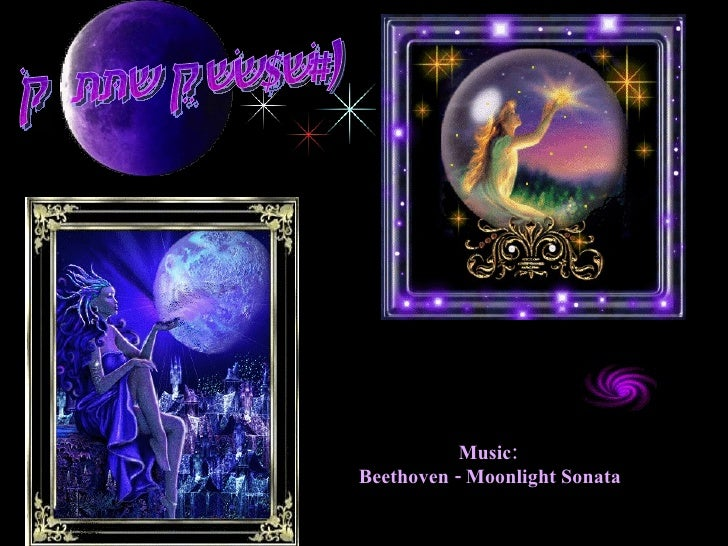 Moon Fantasy Music:   Beethoven  -  Moonlight Sonata