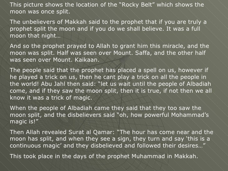 """This picture shows the location of the """"Rocky Belt"""" which shows the moon was once split.  The unbelievers of Makkah said t..."""