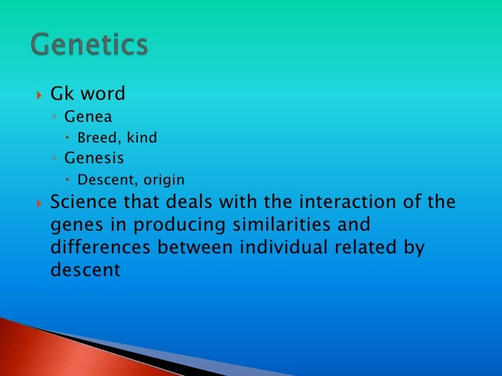 a discussion on the morality of genetic engineering Recent studies have proven that human genetic engineering is now feasible such research has reignited the debate surrounding the ethics of genetic engineering.