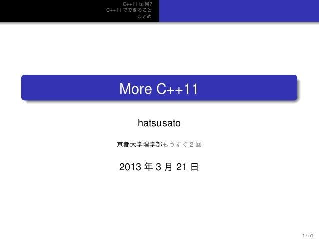 C++11 is 何? C++11 でできること まとめ . ...... More C++11 hatsusato 京都大学理学部もうすぐ 2 回 2013 年 3 月 21 日 1 / 51