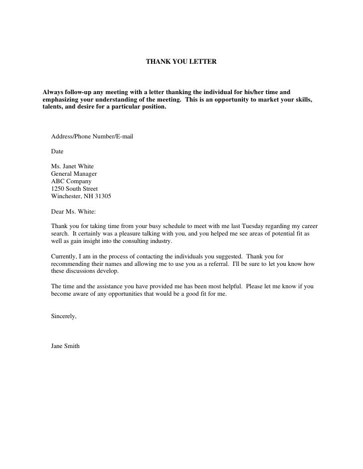 Cover Letter Example Science Position Design Synthesis  Examples Of Teacher Cover Letters