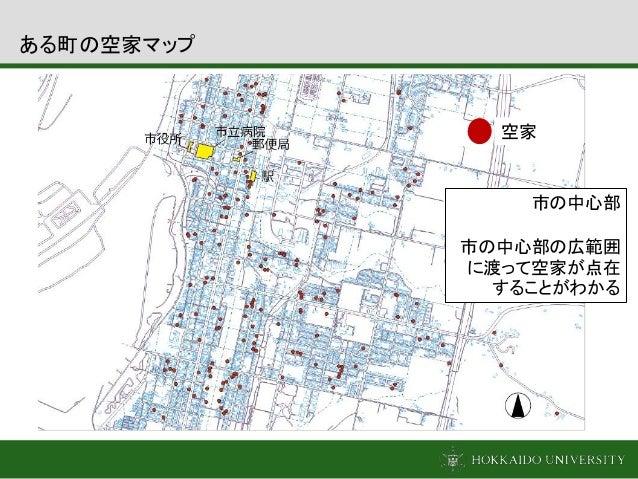 市の中心部 市の中心部の広範囲 に渡って空家が点在 することがわかる 空家 ある町の空家マップ