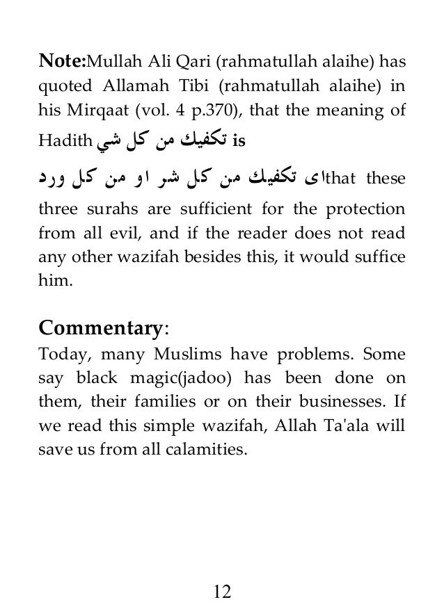 morning and evening duas pdf