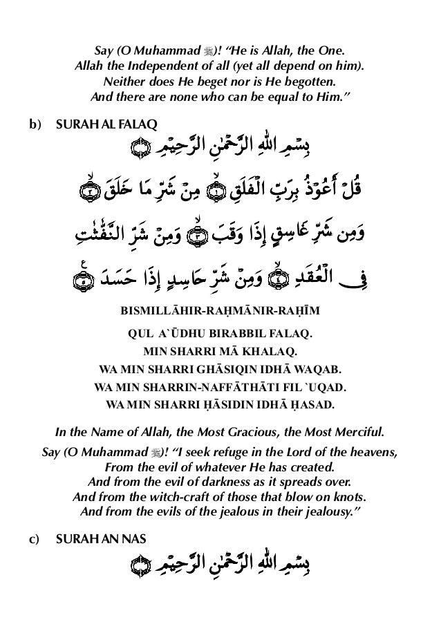 adhkar pdf morning and evening