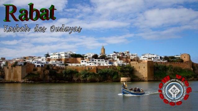 Morocco again16 Rabat Kasbah of the Oudayas Slide 1