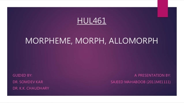 replacive allomorph