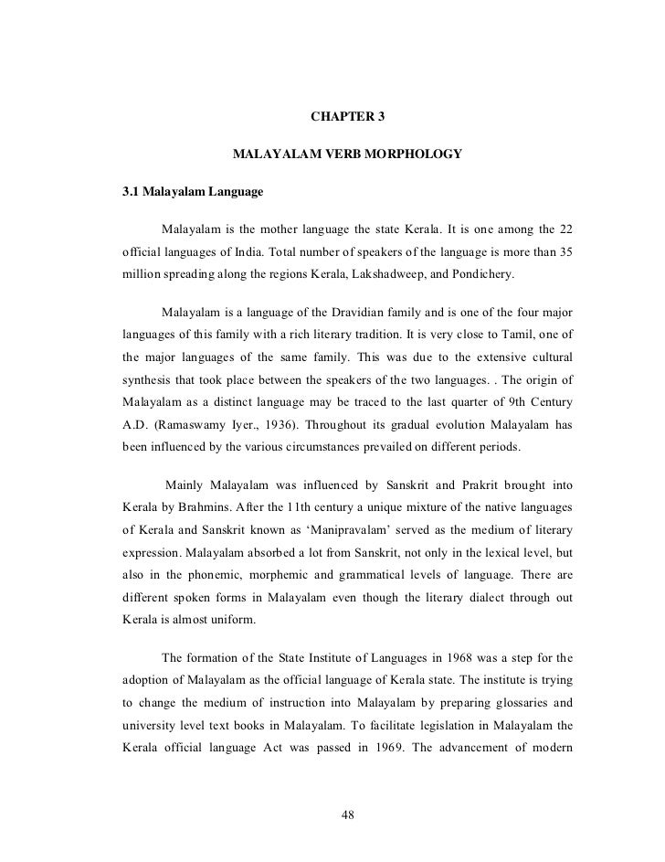Morphological analyzer for malalyalam verbs