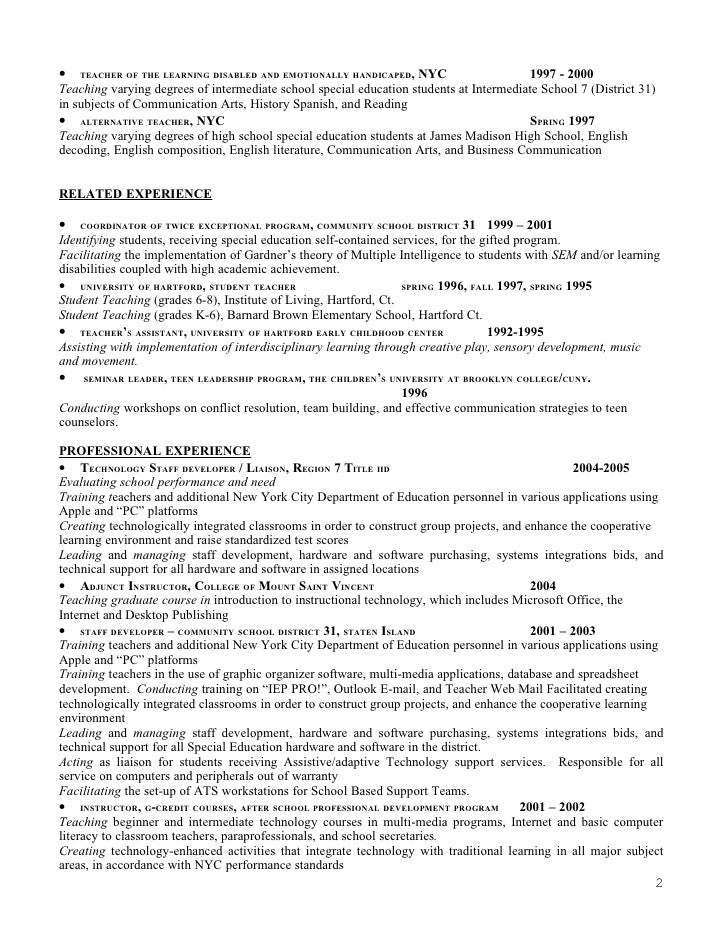 Where to buy resume paper nyc