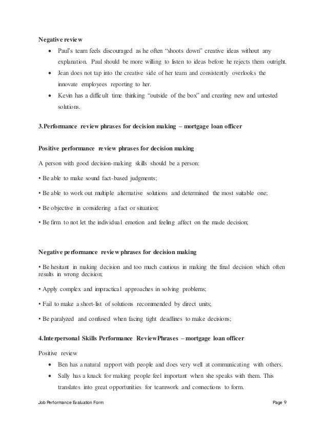 job performance evaluation - Loan Officer Assistant Job Description