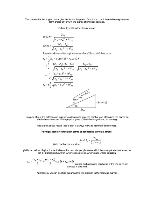 Lyric lyrics to sweater weather : module 2 (Mechanics)