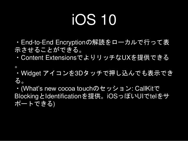 iCloud.comでiPhone/iPod touchの連絡先を ... - iPod …