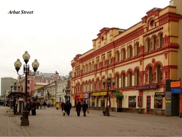 Arseny Morozov House