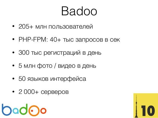 "Доклад Юрия Насретдинова на MoscowJS Meetup. ""Как мы начали работать со статикой (js/css/img) и уменьшили трафик на наш CDN в три раза""  Slide 2"