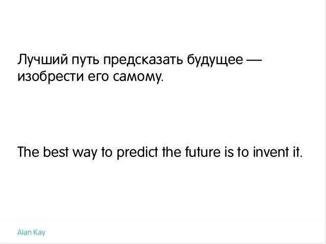 Дизайн. Ставим мозги на место. Захар День. MoscowJS 14