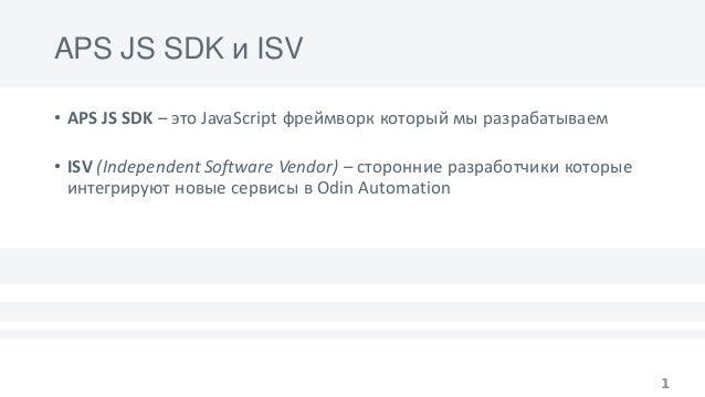 Виктор Розаев - Как не сломать обратную совместимость в Public API Slide 2