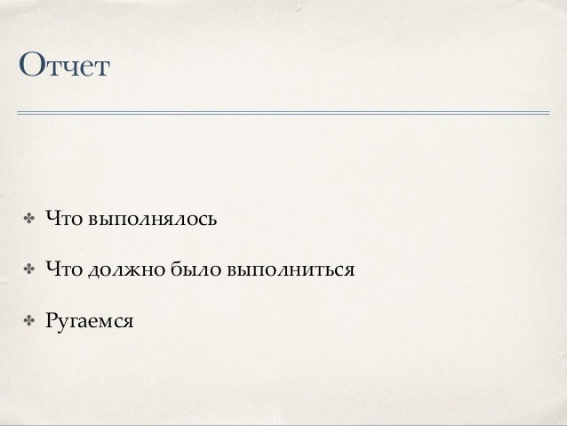Зачем такие сложности? 1 for i in some_list: 2 if i == 'Hello': 3 print(i + ' World!') 4 elif i == 'Skip': 5 continue 6 el...
