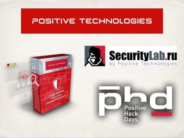 MaxPatrol ✤ Pentest. Тестирование на проникновение. ✤ Audit. Системные проверки. ✤ Compliance. Соответствие стандартам. ✤ ...