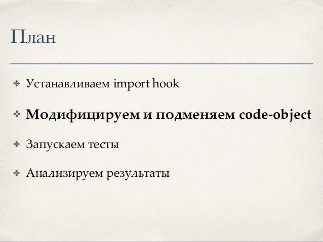 Wrapper. Callbacks. def make_marker(self, module, source): self.module_opcodes[module] = FileOpcode(module, source) def ma...