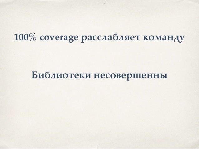 Спасибо за внимание! Вопросы? mi.0-0.im tsyganov-ivan.com