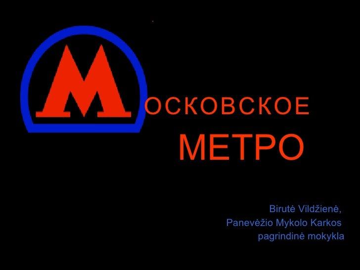 ОСКОВСКОЕ МЕТРО   Birutė Vildžienė,  Panevėžio Mykolo Karkos  pagrindinė mokykla