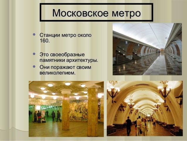 Новый Арбат  Памятник Есенину