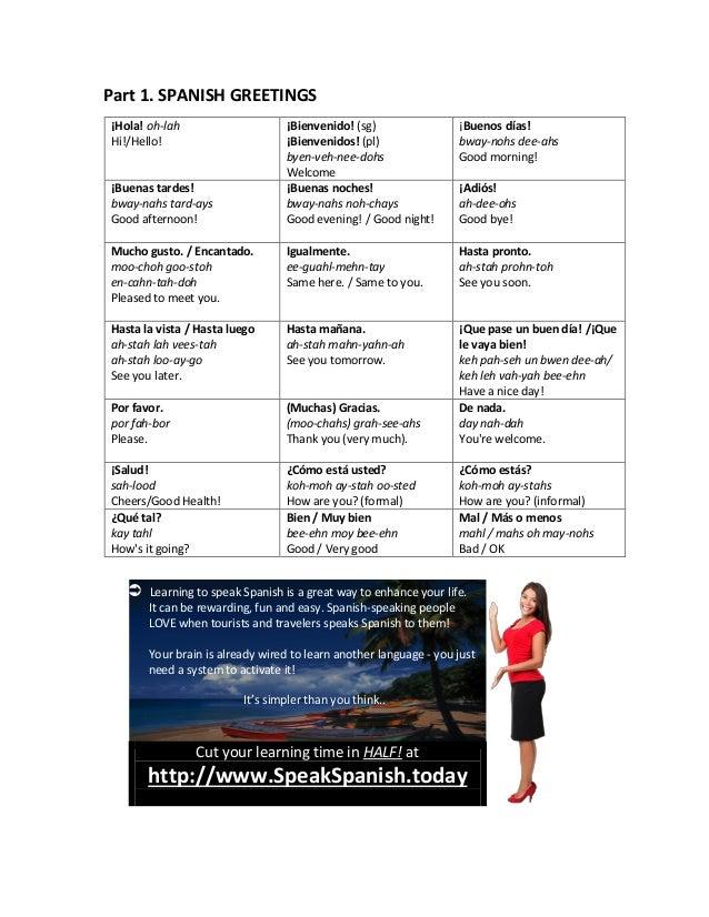 spanish coursework phrases