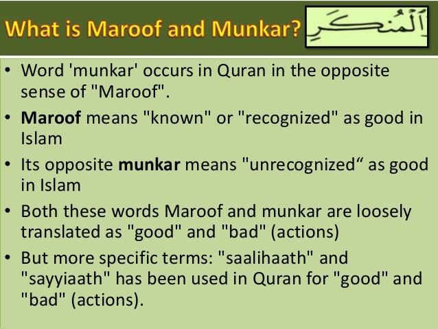 Most Comprehensive Verse In Quran
