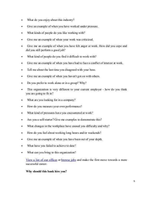 questionnaire on employee empowerment in banks Bank ab practices employee empowerment in their organization and how it   questionnaire to the employees' and customers' of the bank.