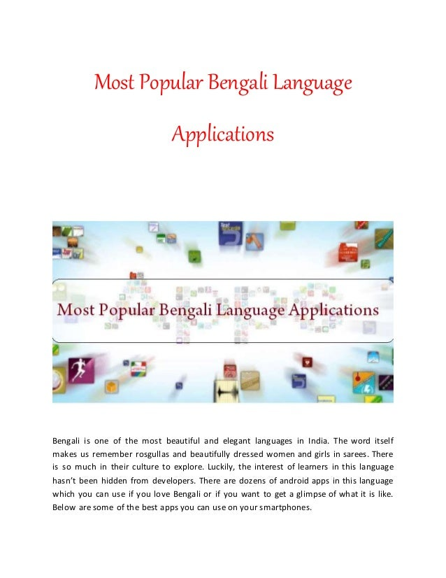 Most popular bengali language applications