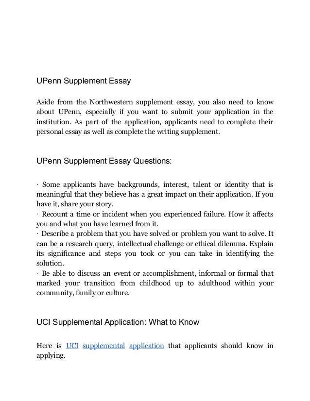 Usc marshall supplement essay