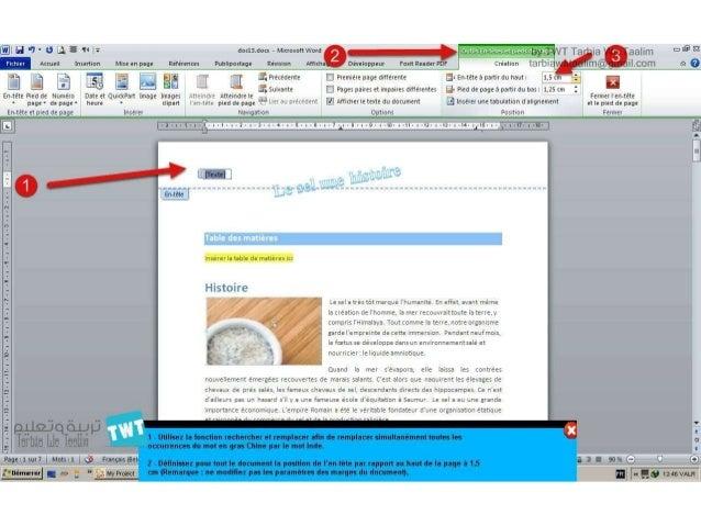 Download télécharger Simulateur Microsoft Office Specialist Word ...