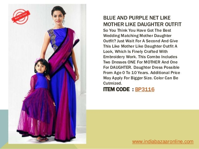 c2dc0f2636 BLUE AND PURPLE NET LIKE MOTHER LIKE DAUGHTER OUTFIT ...