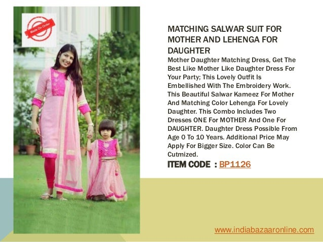 7a2c722993 MATCHING SALWAR SUIT FOR MOTHER AND LEHENGA FOR DAUGHTER Mother Daughter  Matching Dress, Get The ...