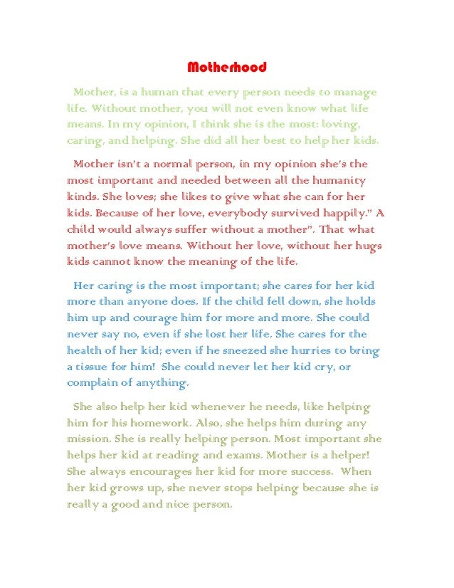 Life without mother essay