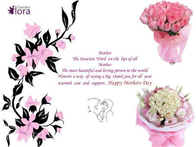 Send Mother 39 S Day Flowers Gift To India