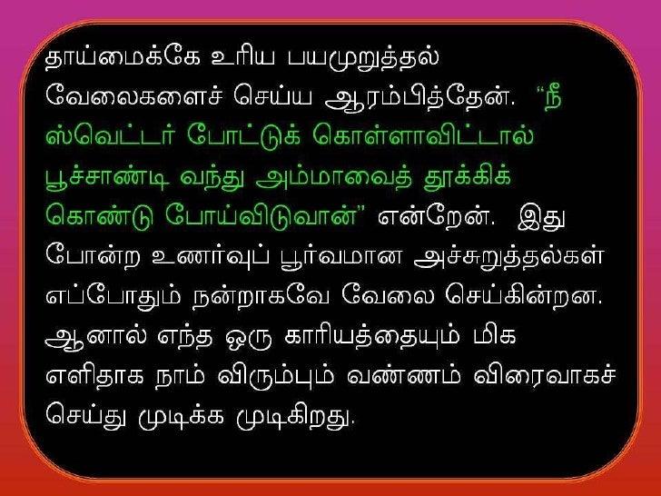 Mothership tamil Slide 3
