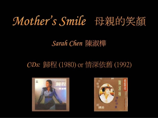 Mother's Smile (Ren) Slide 3