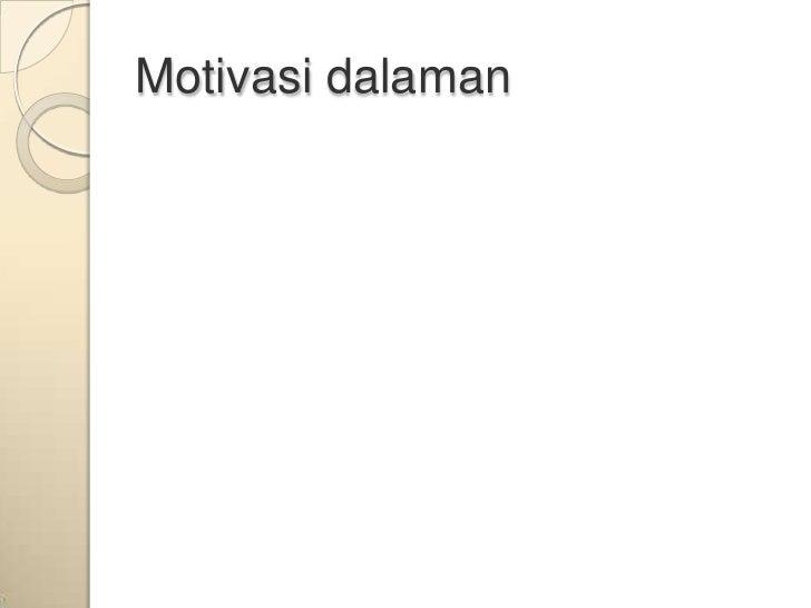 Motivasi dalaman